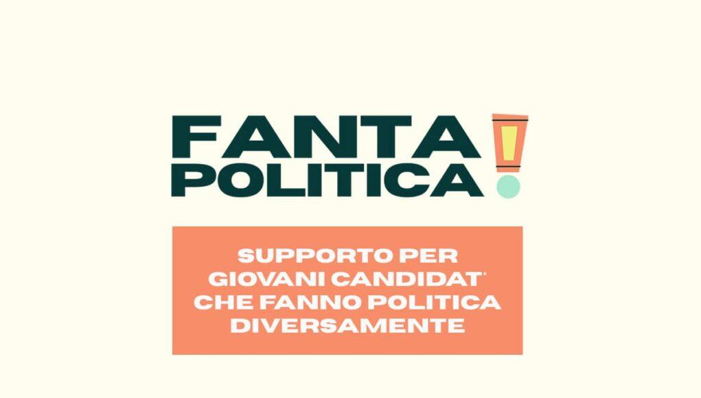 Fantapolitica